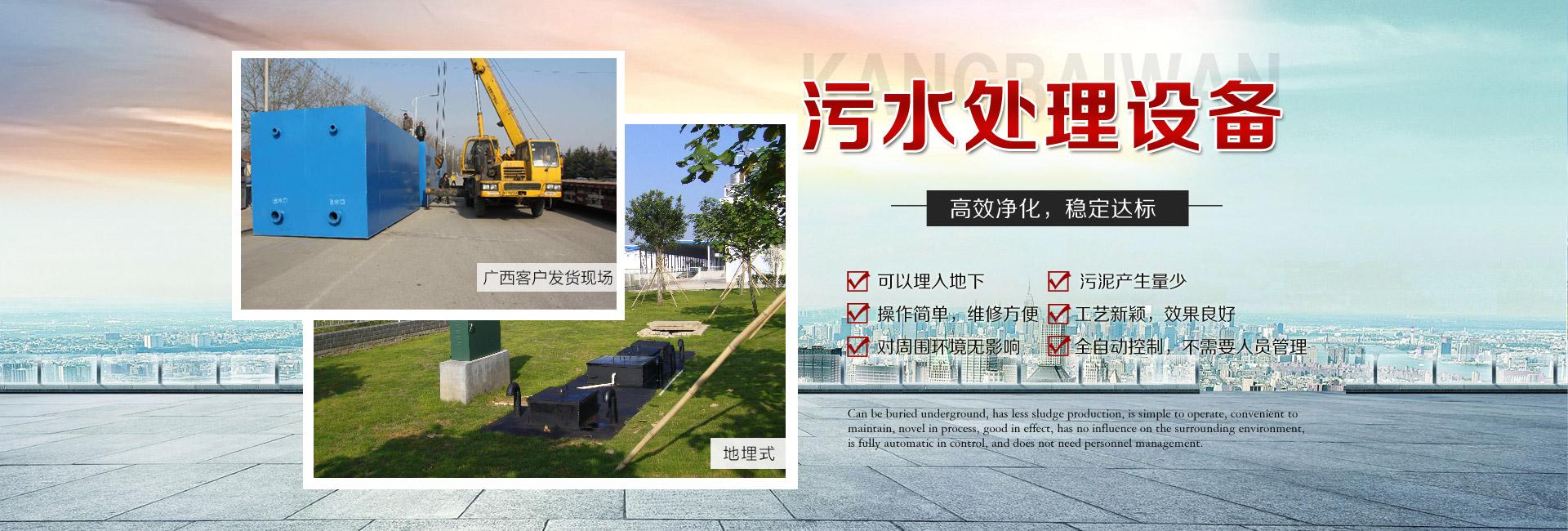 河南康百万环保科技有限公司